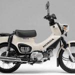 Honda Cross Cub 110/50 Kumamon ra mắt bản đặc biệt